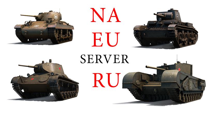 Invite code and invite links registration for World of Tanks 2017