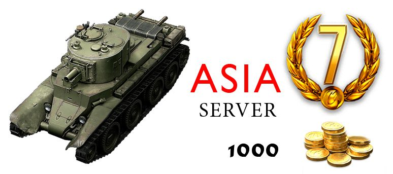 World Of Tanks Invite Code Asia | Invitationjpg com
