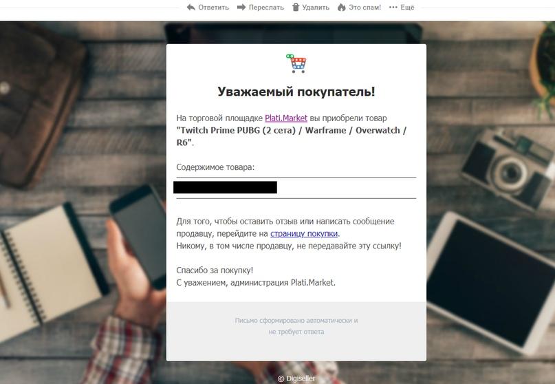 Способ 3 (самый быстрый: 3 мин., стоит 50 руб. Plati.ru)